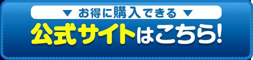 セノビックマツキヨ