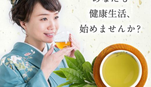 快糖茶の口コミによる評判はどうなの?効果は本当にある?