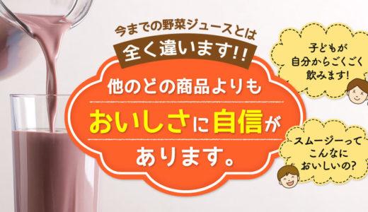 のびのびスムージーを高校生の女子が飲んでも身長は伸びる?