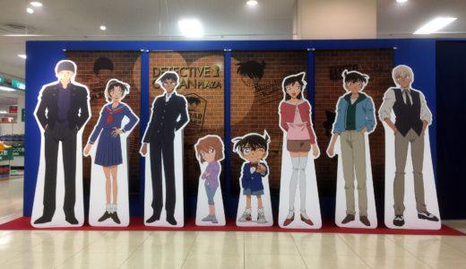 滋賀県の近鉄草津百貨店の2階にプラグスマーケットがオープン!