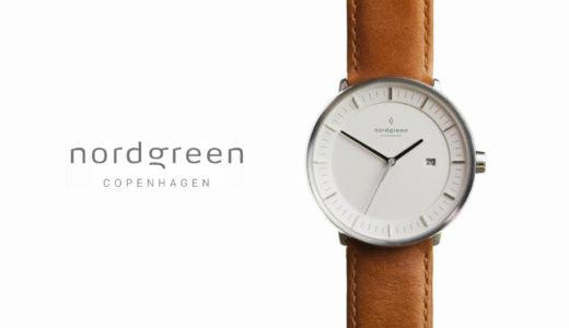 ノードグリーン時計のベルト調整や交換方法や付け替え可能を紹介!