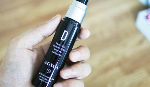 ディーアジカは消臭効果の持続が長い!体臭・汗・ワキガ対策抜群!