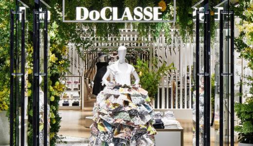 ドゥクラッセ通販カタログ|店舗購入したら返品期限はいつまで?