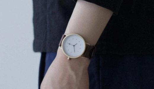 チーアンドチー腕時計の店舗はないの?公式サイトが最安値でお得!