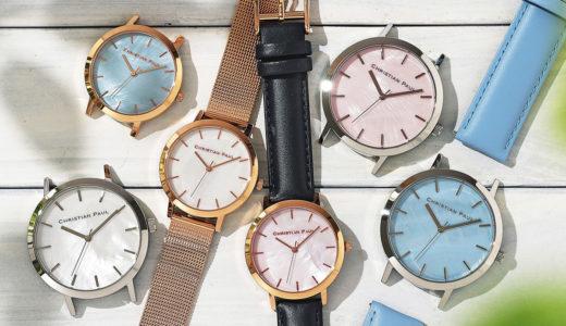 クリスチャンポールの腕時計のベルト調整や交換、付け替え方法は?