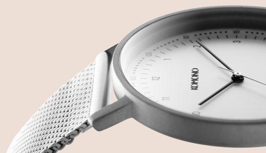 コモノ時計の取り扱い店舗はどこ?ベルトの調整や交換はできる?