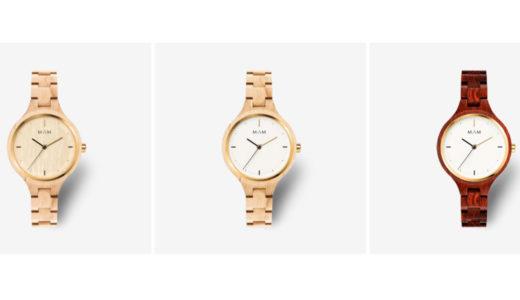 MAM時計の販売店や取扱店舗から調整や修理ができるかを知ろう