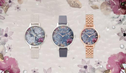 オリビアバートン腕時計のベルト交換、調整、電池交換可能な店舗は?