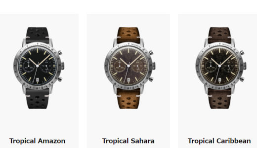 UNDONE(アンダーン)のトロピカルが時計好きにたまらない!?