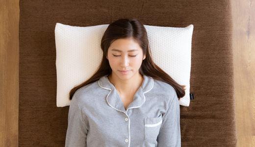THE MAKURAはキュアレの整体枕