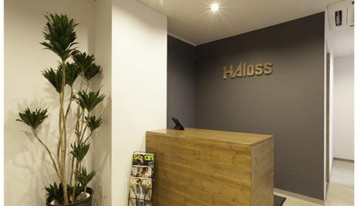 HAloss(ハロス)はメンズ専門の脱毛サロン