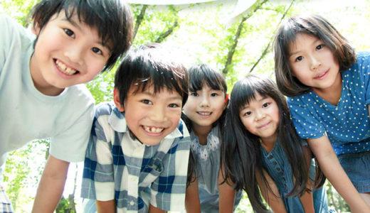 キッズセノビルは3歳~9歳までに必要な栄養素をサポートしてくれる